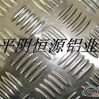 推荐厂家防滑铝板,合金铝板,铝卷