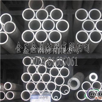 6A02小口径薄壁铝管价钱