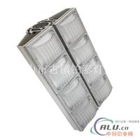 LED路燈照明LED路燈外殼