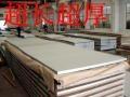 厂家3003铝卷,1060纯铝板,