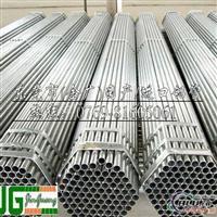 进口6A02无缝铝管 6A02精拉铝管