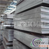 2A12铝板库存齐全2A12铝板尽在中国铝业网