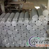 2a16国标铝棒西南铝2a16铝棒质量