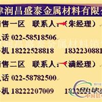 16MNCR5钢管