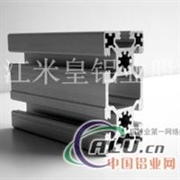 散热器系列铝型材