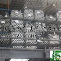 6A02防锈铝管 6A02拉伸铝管密度