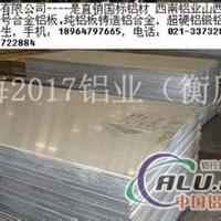 ALMG2.5铝板价格(DE.GUO报价)