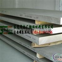 2017热处理铝板 2017薄铝板价格