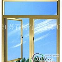 江阴百舸铝业诚招各省铝型材代理