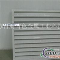 栏杆百叶铝型材