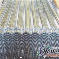生产850型、900型水波纹压型铝板