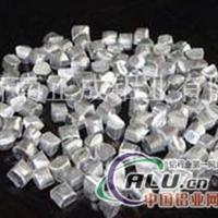 供應1060鋁粒