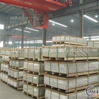 厂家、管道保温1060铝板、3003铝卷