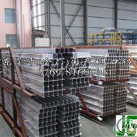 2017防锈铝管 环保铝管 精拉铝管