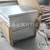 6061T6国标超平铝板