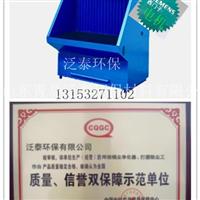 053266038189超低价供应打磨台