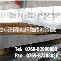 6070铝合金厂家 6070铝合金板