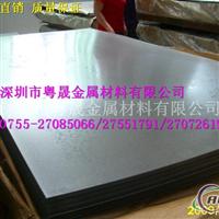 供应1050纯铝板 6061防滑铝板