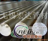巢湖LY12铝棒机械性能 …
