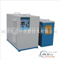 深圳双平厂家直供SPZ45中频电源