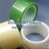 绿色聚酯胶带 聚酯彩色胶带