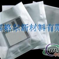 抗靜電鋁箔袋 鋁箔真空袋