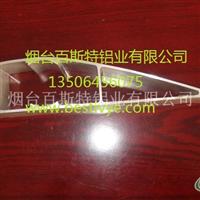 鋁合金垂直流風葉鋁合金型材
