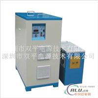 深圳双平厂家直供SPZ70中频电源