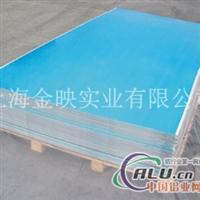 2024镜面铝板、2024产品规格