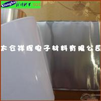 鋁箔膠帶雙面導電雙面亞克力膠