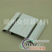 覆膜包覆铝材,同色包覆铝材厂家