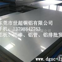 6063T4光亮铝板6063铝板价格详情