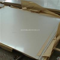 销售国标铝板,1100氧化铝板