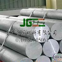 AL7475环保铝棒 AL7475精密铝棒