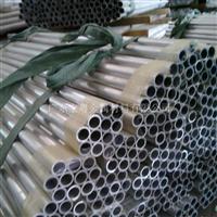 国标6063铝管,精密毛细铝管批发