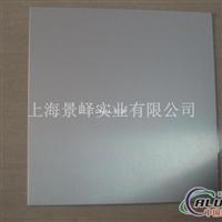 LC4铝板  进口LC4铝板