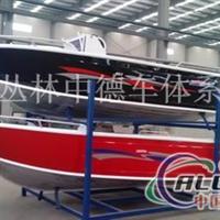 铝合金钓鱼船+铝合金高速船