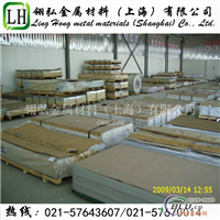 5005铝板5005铝镁合金铝板