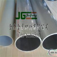 7475环保铝管 薄壁铝管 光亮铝管