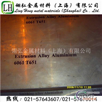 国标AL2024超厚铝板