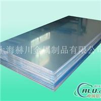 5154A铝合金(板材)生产厂家