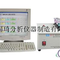 萤石分析仪,萤石化验仪器