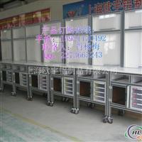 欧宇铝制品、铝型材配件、铝材