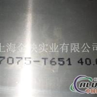 2A90镜面铝板产品、2A90铝合金