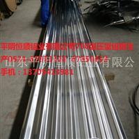 压型铝板生产,瓦楞压型铝板,压型铝板,涂层压型铝板瓦楞铝板生产平阴恒顺铝业有限公司