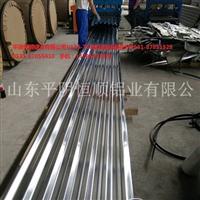 山东压型铝板 瓦楞铝板生产,750型压型合金铝板,电厂专用压型合金铝板