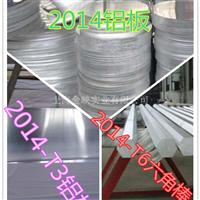 2014花纹铝板、2014产品促销