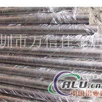 1050工业纯铝棒 进口1050铝棒