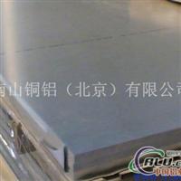 厂家直销耐腐蚀4010加宽铝板花纹板