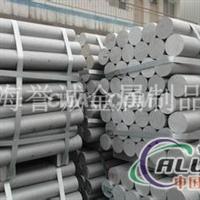 譽誠6063合金鋁棒出廠報價、鋁管